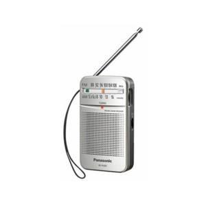 Радио Panasonic RF-P50DEG-S